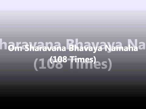 Mantra For Good Luck Om Sharavana Bhavaya Namaha (108 Times)