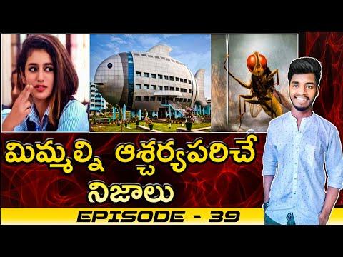 ?Priya Prakash Varrier | Top intresting & unknown facts in Telugu | Facts badi | Episode - 39