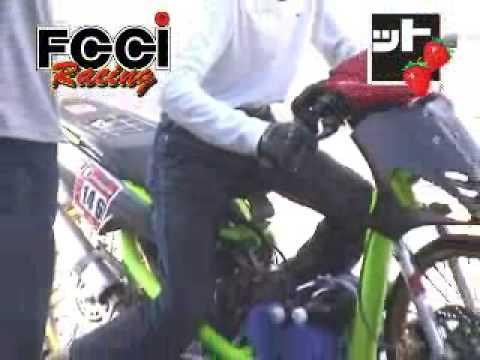 FCCI Dragbike HotShot(22)