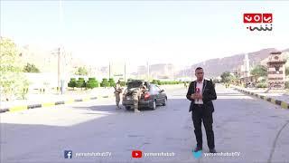 كاميرا يمن شباب أمام القصر الرئاسي بسيئون ترصد توافد  وصول وفد الحكومة والبرلمانيين