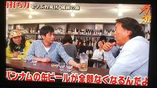長州力 アンドレ・ザ・ジャイアント逸話 長州力 検索動画 16