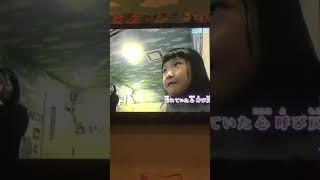 ラストクリスマスソング 浜田麻里 カラオケ