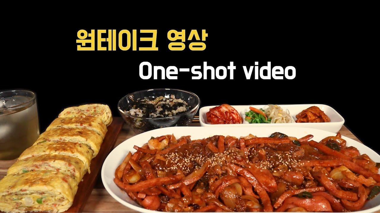 (Not asmr)부대볶음 계란말이 원테이크 먹방 one-shot video