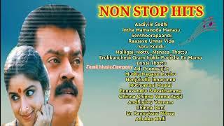 #tamilmelodysongs  #tamilhits  #tamil90'shits    NON STOP HITS SONGS    Melody   Tamil Music Company