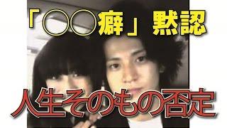 2008年のドラマ共演を機に交際開始し、12年3月14日に結婚した小栗旬(32...