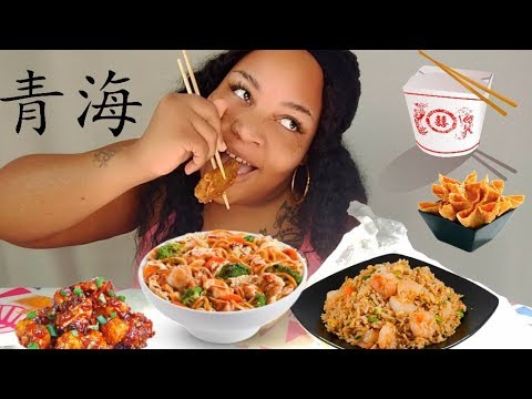 CHINESE FOOD MUKBANG || SMACK AND CHAT WITH AVIS