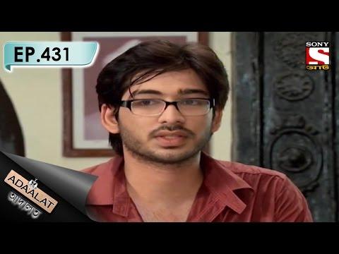 Adaalat - আদালত (Bengali) - Ep 431 - Bhay