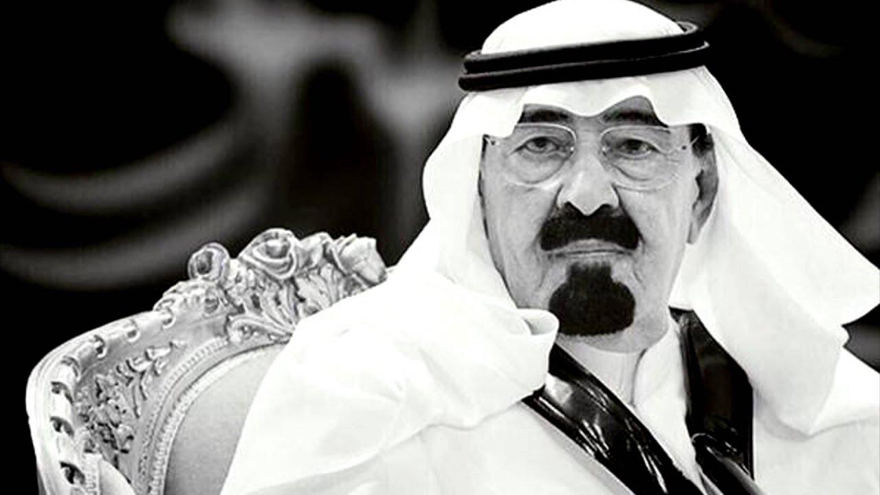 صدقة جارية لخادم الحرمين الشريفين الملك عبدالله بن عبدالعزيز رحمه الله سورة الملك Youtube