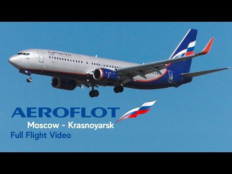 Летим 4 часа ▶ Москва ✈ Красноярск SU1486 #Аэрофлот Boeing 737-800 VQ-BHU. Август 2019 #fullflight