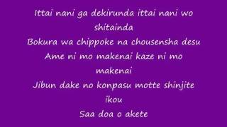 full song Chaccha Chachacha by wakaba lyrics letra download