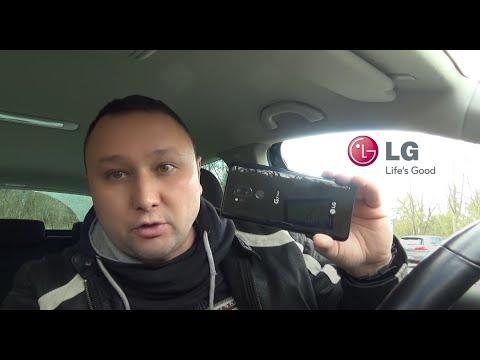 LG G7 ThinQ идеален за свои деньги.
