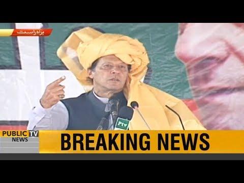 PM Imran Khan Complete Speech in PTI Jalsa at Wana | 24 April 2019