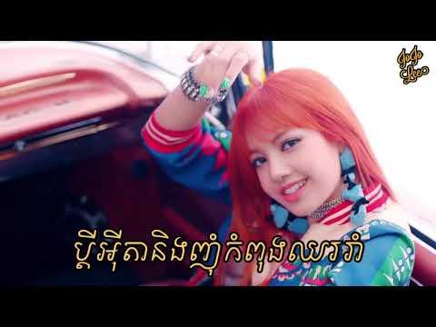 Kpop Khmer Misheard Lyrics Part.4