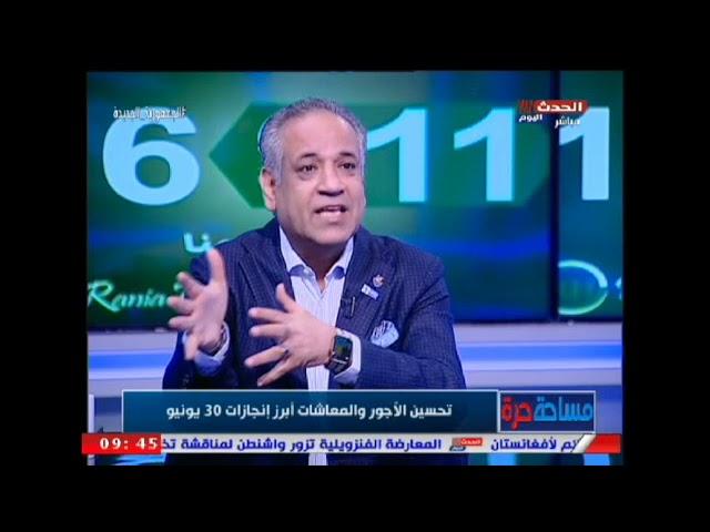 د يسري الشرقاوي يشرح التحول في ٧ سنوات هامة في عمر الوطن