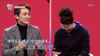 볼 빨간 당신 - 트로트계의 아이돌 박현빈★ 채영 아버지의 멘토로!  20181218