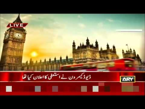 Ary News Headlines 15 July 2016 , Latest News Updates About New British Prime Minister