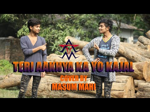 Teri Aakhya Ka Yo Kajal | Cover By Masum Mahi | Sapna New Dance Video 2018 | All Time Masti Channel
