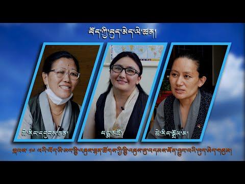 Women of Tibet: Three Women elected members of 17th Tibetan Parliament in Exile