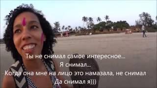 Goa Vlog 61. Вечерний Гоа - Арамболь. Ищем фестиваль красок, брэйк, сувениры, развлечения на пляже(https://youtu.be/7wkKmltAuac - 62 серия - Транс вечеринки Гоа... Вечерний Гоа - Арамболь. И так, сегодня мы ищем когда будет..., 2016-07-25T14:42:01.000Z)