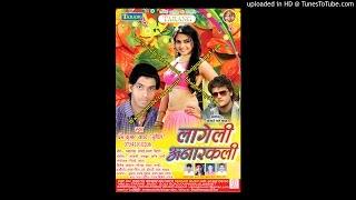 HUM NA RAHAB_BIKHARI THAKUR PALANG NA HILLA |bhojpuri song|lageli anarkali mp3 |prem kumar yadav |ta
