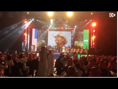 PRESIDENT TRUMP AND SAUDI KING SHOW UP AT TOBY KEITH CONCERT!