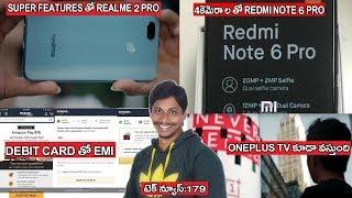 Tech News In Telugu 179 : redmi note 6 pro,Realme 2 pro, Oneplus smart tv, emi with debit card
