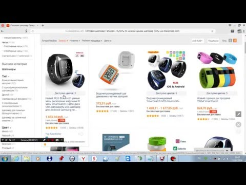 Как заказывать товары с сайта Aliexpress