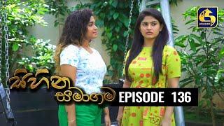 SIHINA SAMAGAMA Episode 136 ||''සිහින සමාගම'' || 08th December 2020 Thumbnail