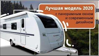 Прицеп-дача Adria Alpina 663 HT: жизнь в путешествии с комфортом!