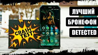 ОН КРУТ! 4 динамика JBL + дракон: AGM A9 JBL – обзор и краш-тест смартфона