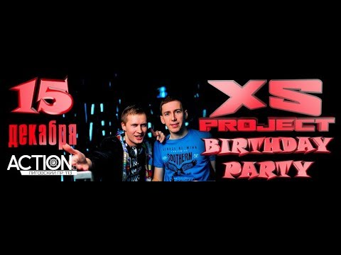 XS Project Birthday Party - Full mix. 6 hours Hard Bass & Pumping