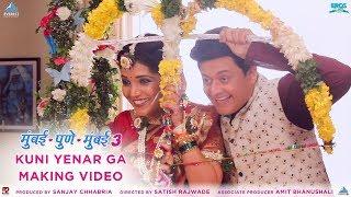 Kuni Yenar Ga Song Making Mumbai Pune Mumbai 3 Behind The Scenes   Marathi Movies 2018