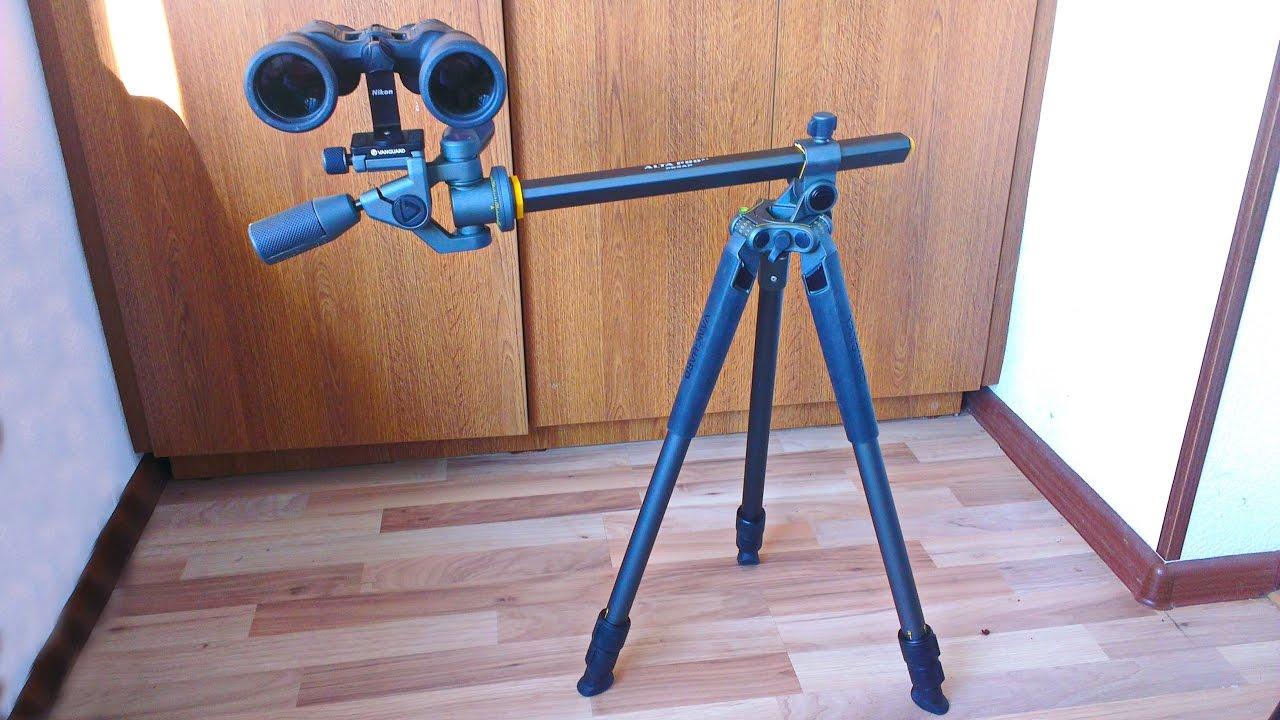 Trípode Vanguard Alta Pro 2 264 CT