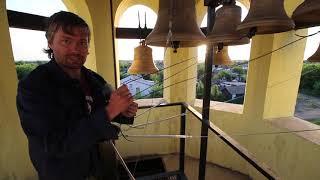 Обучение звонарскому искусству. Урок 4-й. Техника удара в колокол.