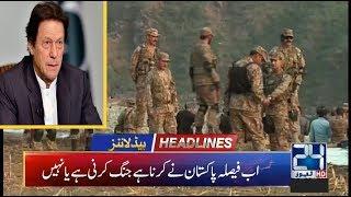 News Headlines   4:00am   17 Sep 2019   24 News HD