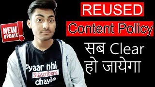 Youtube Monetization New Update 2019 | Reused Content Policy Update for Old & New Channels