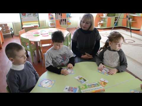 Дидактическая игра по математике Ориентировка во времени Детский сад Старшая группа