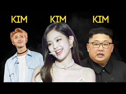 Why Do All Koreans Have The Same Last Names? (Featuring Harvard Ph.D.)