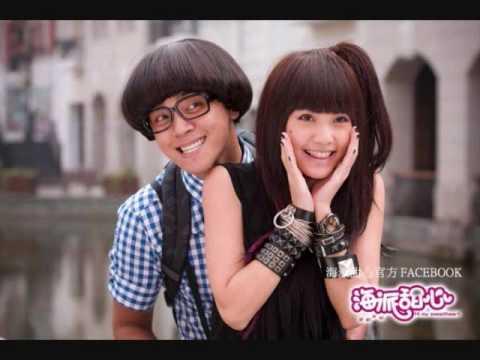 AI BU DAN XING - show luo with lyrics