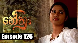 Nethra - නේත්‍රා Episode 126 | 13 - 09 - 2018 | SIYATHA TV Thumbnail