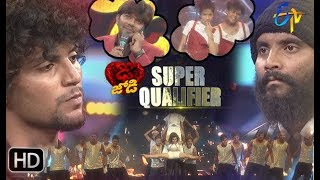 Dhee Jodi | Super Qualifier | 28th August 2019 | Latest Promo | ETV Telugu