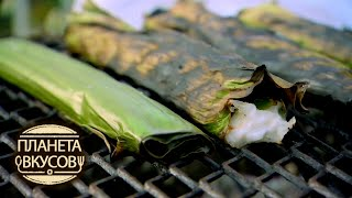 Марианские острова. Келогвин - пища вождей 🍳 Планета вкусов 🌏 Моя Планета