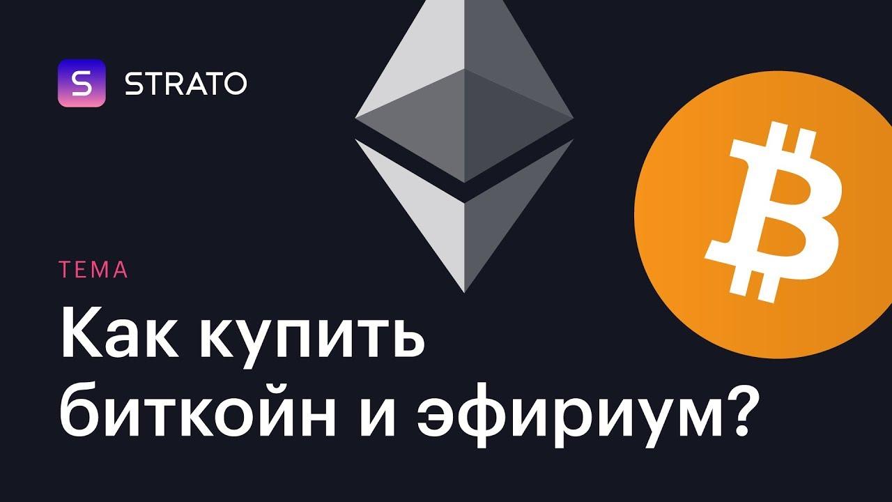 партнерская программа бинарных опционов-14