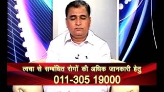 Thyroid   Sex related Problems   Health Remedies