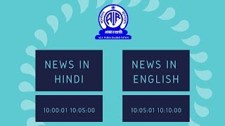 News at 10 AM