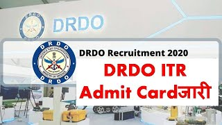 DRDO Admit card || DRDO ITR || Official ||