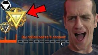 ЕЛЕ АПНУЛ 1 лигу РМ Дельта в варфейс/warface