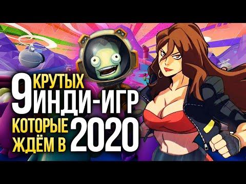 План на год. Девять инди-игр, которые мы ждём в 2020-м