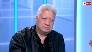 بالفيديو.. مرتضى منصوريُخطئ في تلاوة آية قرأنية على الهواء