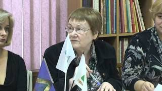 Система Эльконина Давыдова~1